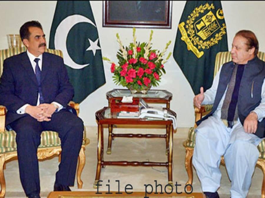 این او سی معاملہ،سابق آرمی چیف راحیل شریف کی وزیراعظم نواز شریف سے گزشتہ ہفتے ملاقات ہوئی