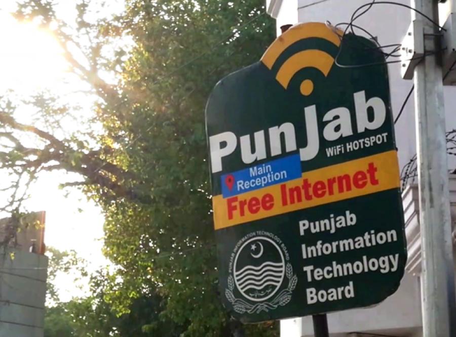 مختلف شہروں میں عوامی مقامات پر مفت وائی فائی کیسے ڈھونڈنا ہے اور استعمال کیسے کرنا ہے؟ پنجاب حکومت نے سب سے بڑا مسئلہ حل کر دیا، یہ ایپلی کیشن انسٹال کریں اور مفت وائی فائی کے مزے اڑائیں