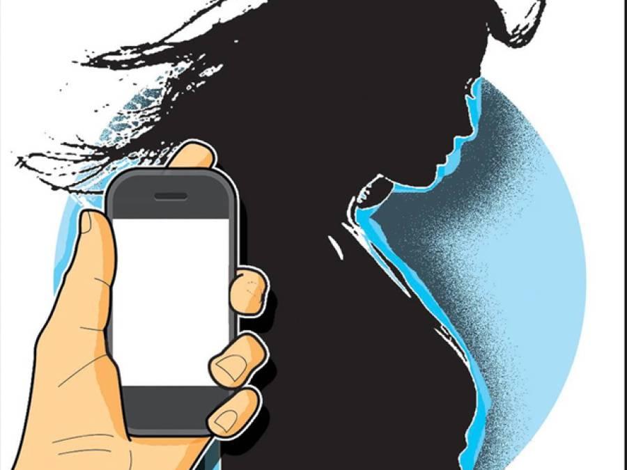 شادی سے انکار ، بھارتی نوجوان نے سابقہ دوست کی ذاتی ویڈیوز فحش ویب سائٹس پراپ لوڈ کر دیں