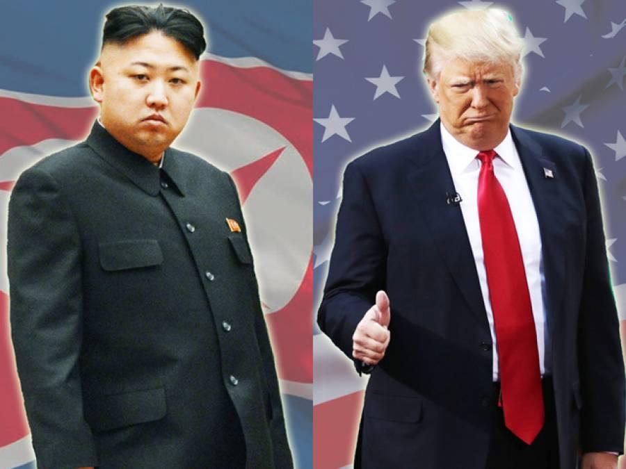 کم جانگ کو عوامی اجتماع کے دوران قتل کرانے کا امریکی منصوبہ ناکام بنادیا: شمالی کوریا کا دعویٰ