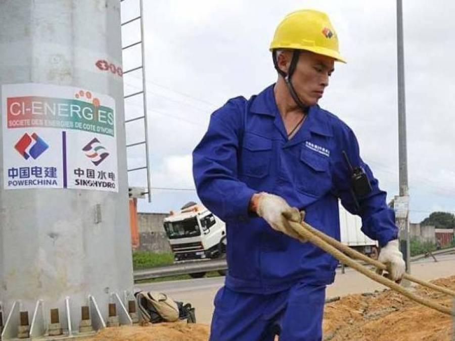 حکومت نے سی پیک پر کام کرنے والے عارضی ملازمین کی تنخواہیں کم کرنے کا فیصلہ کر لیا