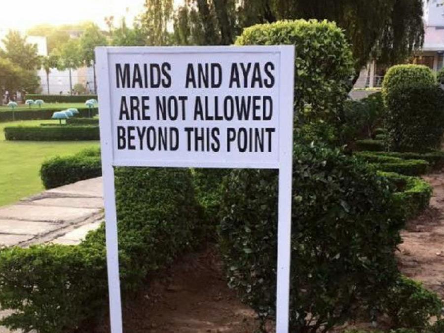 اسلام آباد کلب انتظامیہ نے نوکرانیوں کے داخلے پر پابندی لگادی