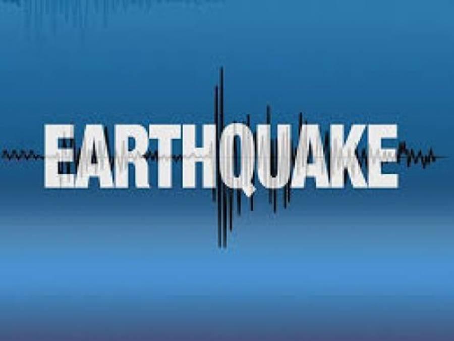 پشاور اور گردونواح میں 5.5شدت کا زلزلہ ، جانی یا مالی نقصان نہیں ہوا