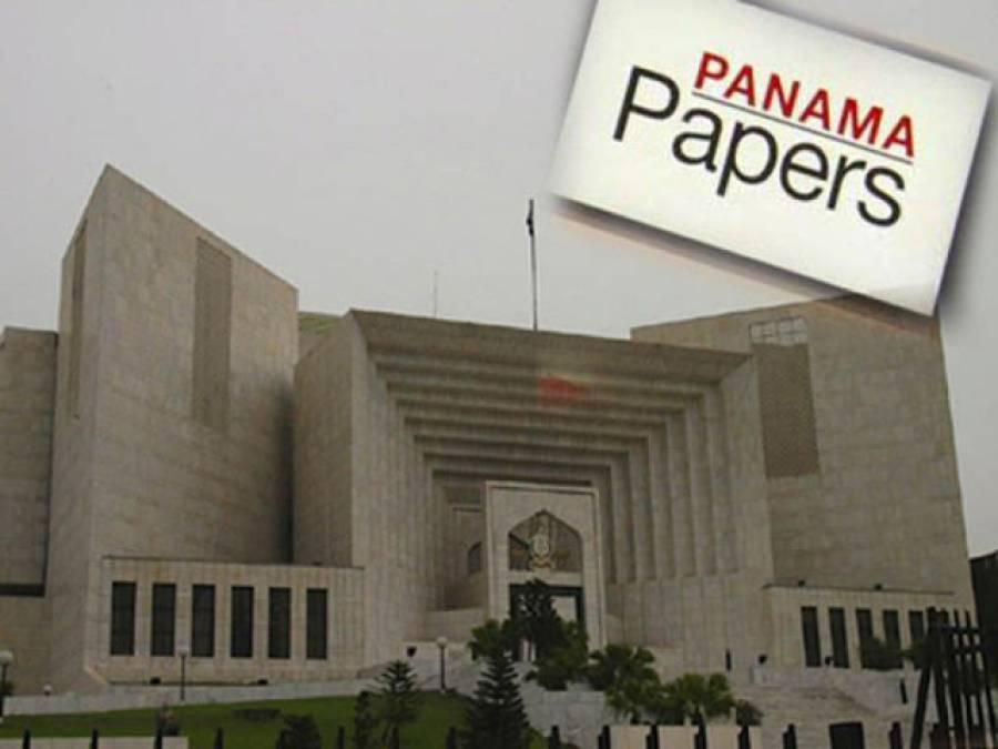 پاناماکیس تحقیقات :واجد ضیاءکی سربراہی میں جے آئی ٹی کااجلاس