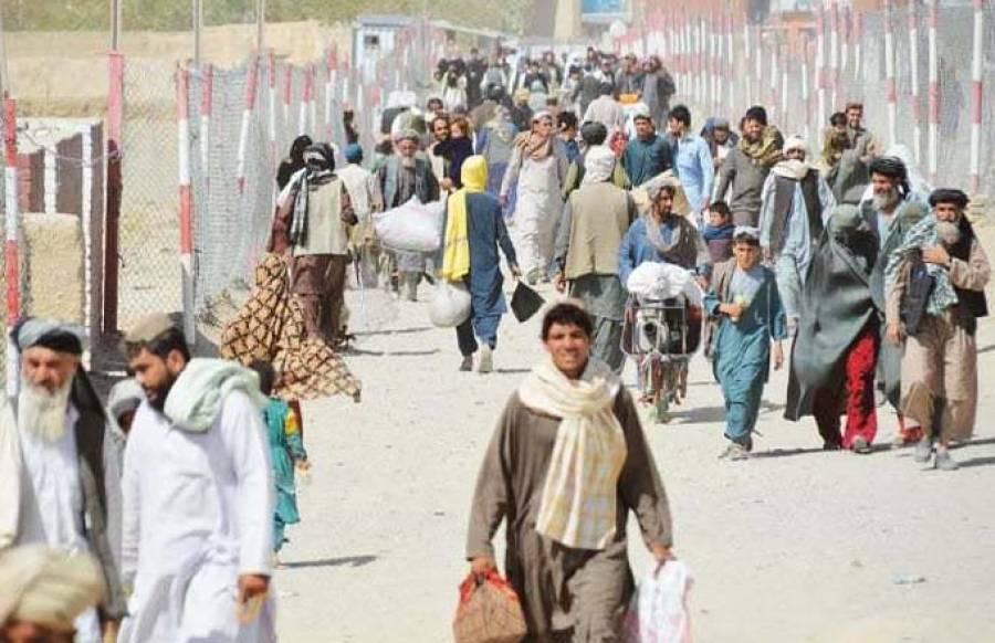 پاک افغان سرحدپر کشیدگی، ضلعی انتظامیہ نے سرحدی دیہات خالی کرنے کا حکم دے دیا