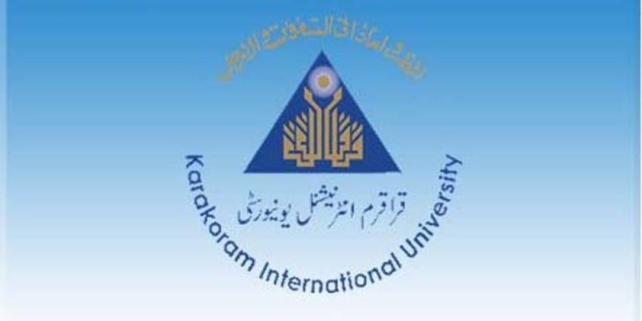 ایچ ای سی نے قراقرم یونیورسٹی کے 3مزید کیمپس بنانے کی منظوری دے دی