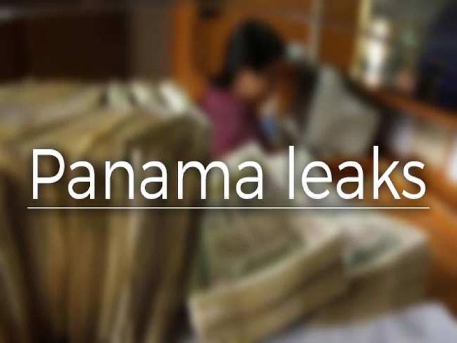 پاناما لیکس کیس ، سپریم کورٹ نے کئی ایشوز حل نہیں کئے ،بیرسٹر کامران شیخ نے جائزہ اجلاس کے لئے پاکستان بار کونسل کو خط لکھ دیا