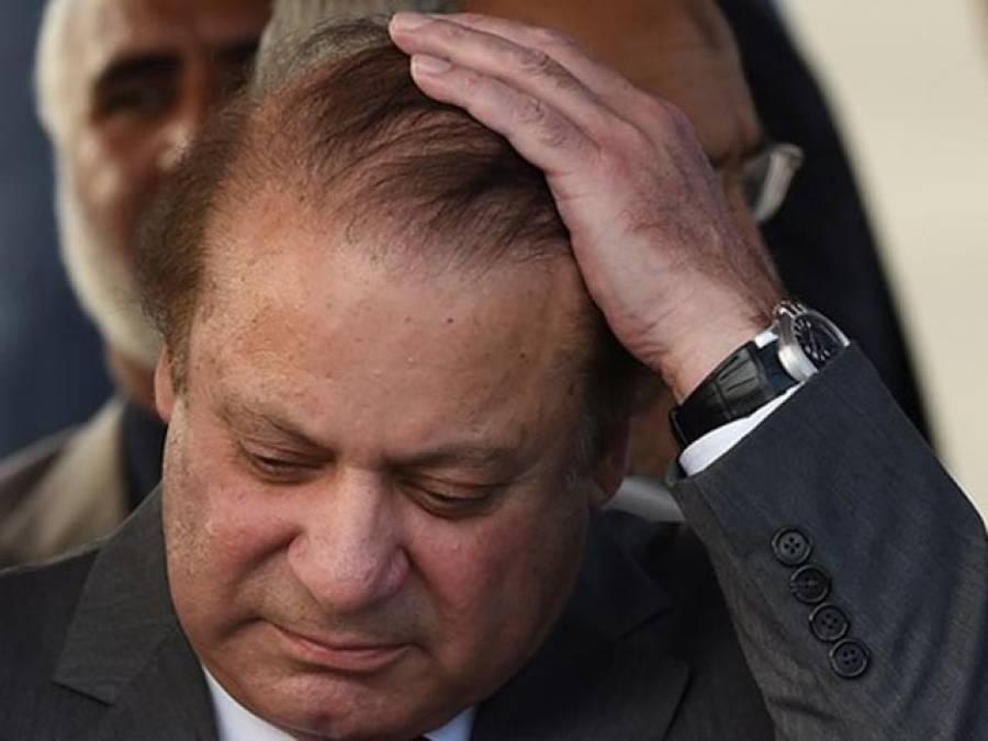لاہور ہائی کورٹ بار کا وزیراعظم کے استعفیٰ کے مطالبہ سے دستبردار ہونے سے انکار،20مئی کو وکلاءنمائندہ کنونشن طلب کرلیا