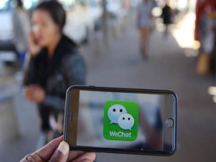 روس نے چینی سوشل میڈیا ایپ ' وی چیٹ' پر پابندی عائد کردی