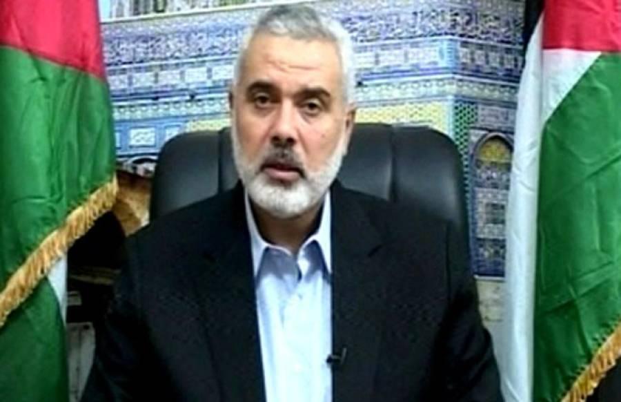 حماس نے اسماعیل ہانیہ کو اپنا سربراہ منتخب کر لیا