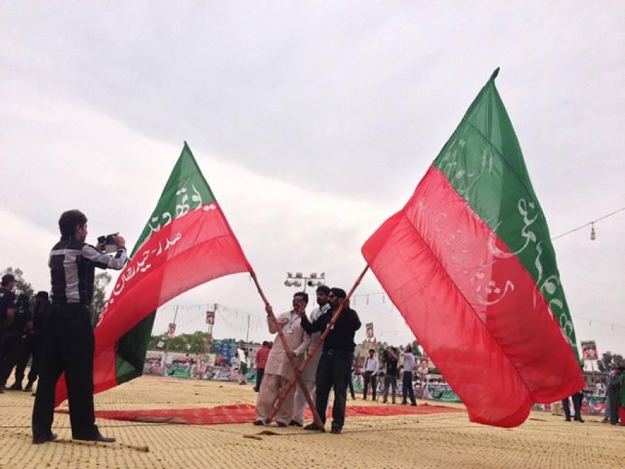 تحریک انصاف آج سیالکوٹ ، پیپلز پارٹی لوئر دیر میں سیاسی قوت کا مظاہرہ کریگی، جلسوں کی تیاریاں جاری