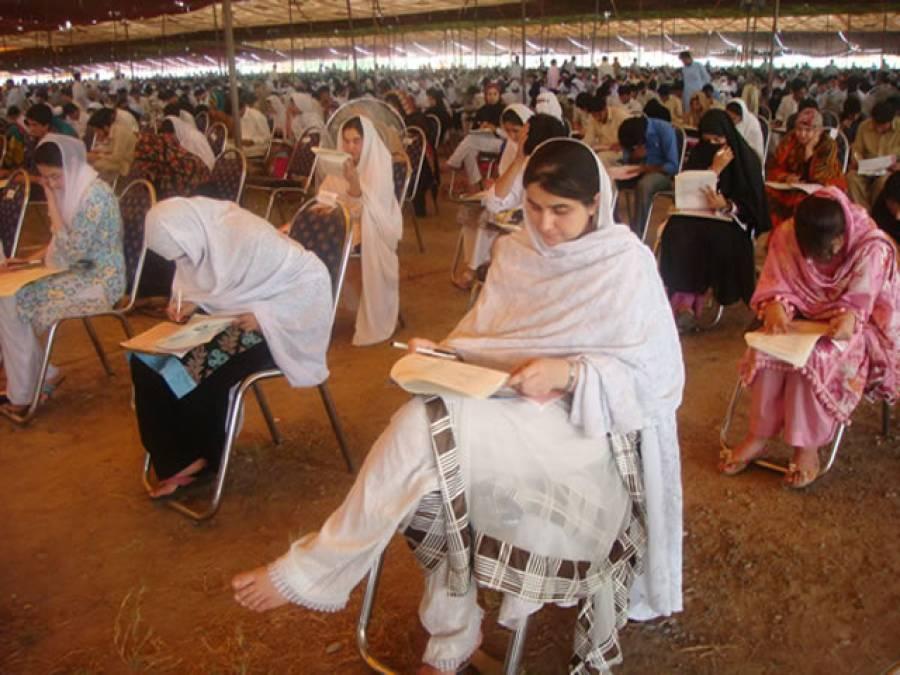 بلوچستان میں بی اے،بی ایس سی کو ختم کرکے بی ایس پروگرام کے اجراءکا فیصلہ
