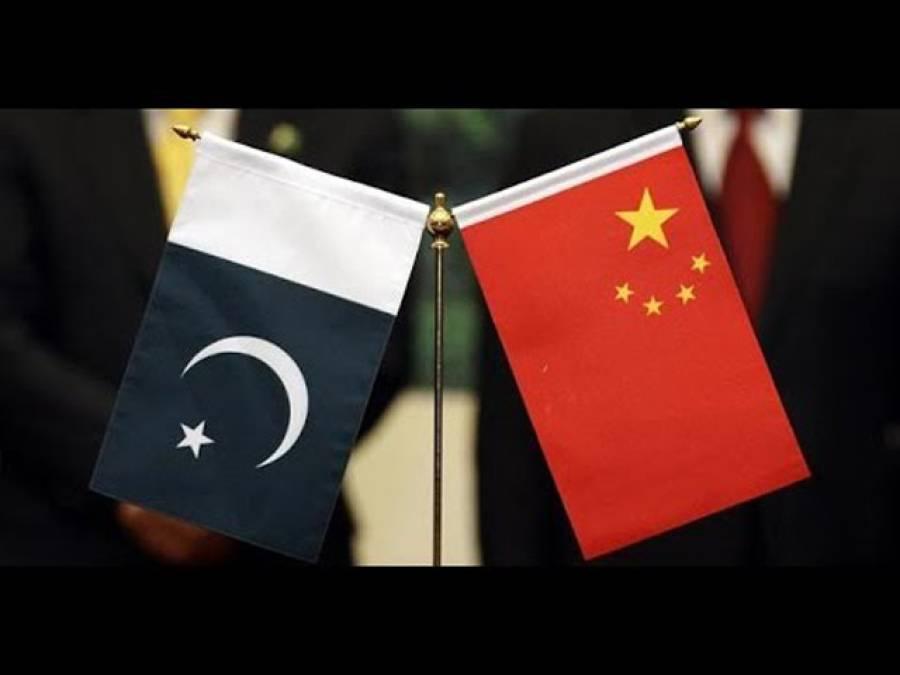 پاکستان کا چین سے چھوٹا ایٹمی ری ایکٹر حاصل کرنے کا امکان