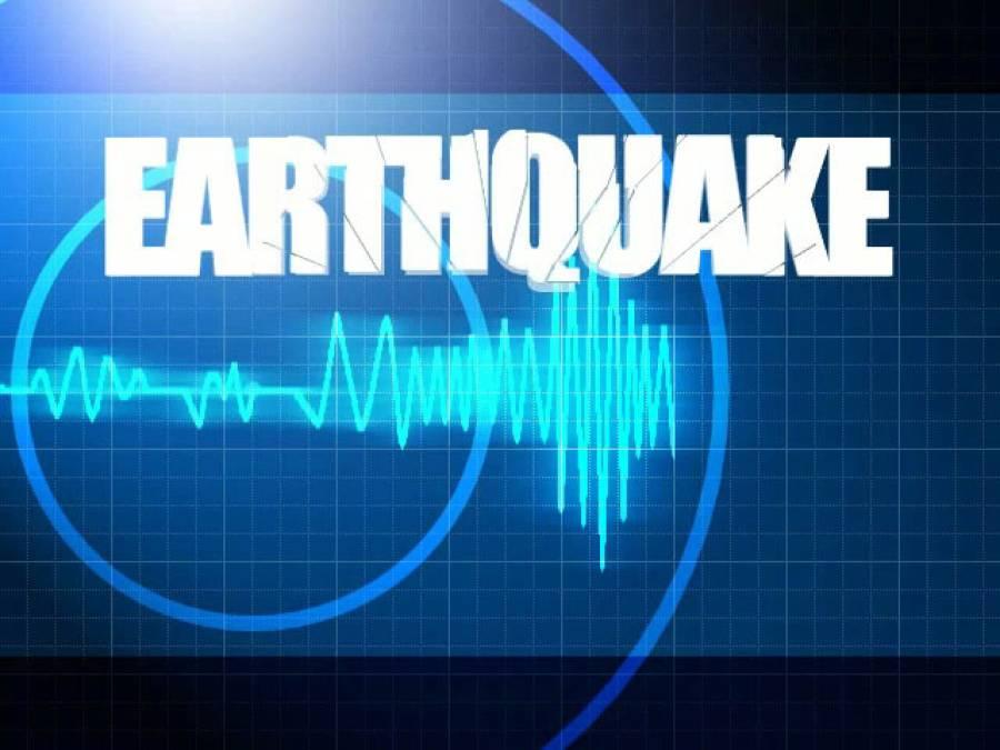 جڑواں شہروں میں زلزلے کے جھٹکے،شدت 2.7 ریکارڈ
