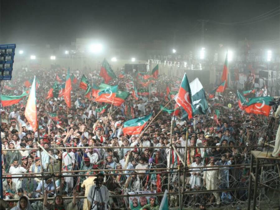تحریک انصاف کا جلسہ بد نظمی کا شکار ، کارکنوں کی رکاوٹیں توڑ کر سٹیج کے قریب جانے کی کوشش