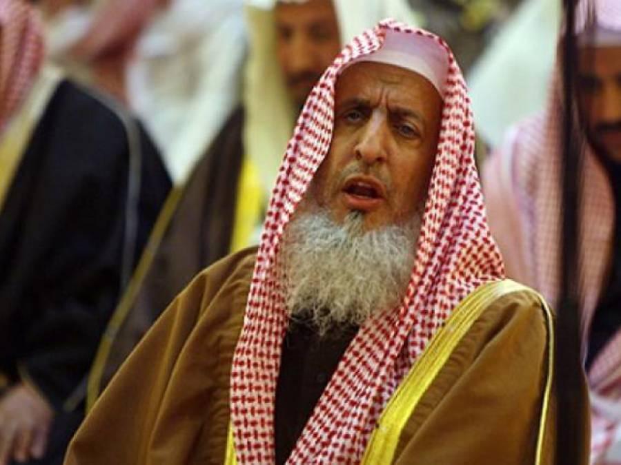 سعودی عرب کے مفتی اعظم کی خرابی صحت کے حوالے سے خبریں بے بنیاد ، وہ مکمل صحت مند اور روز مرہ کے معاملات میں مصروف ہیں:سعودی سپریم علما کونسل