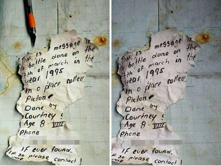 لڑکی نے 21 سال قبل خالی بوتل میں پیغام لکھ کر سمندر میں پھینک دیا، دو دہائیوں بعد اب اس کا کہاں سے اور کیا جواب آگیا؟ ایسا واقعہ کہ پوری دنیا کے لوگوں کو حیران کردیا