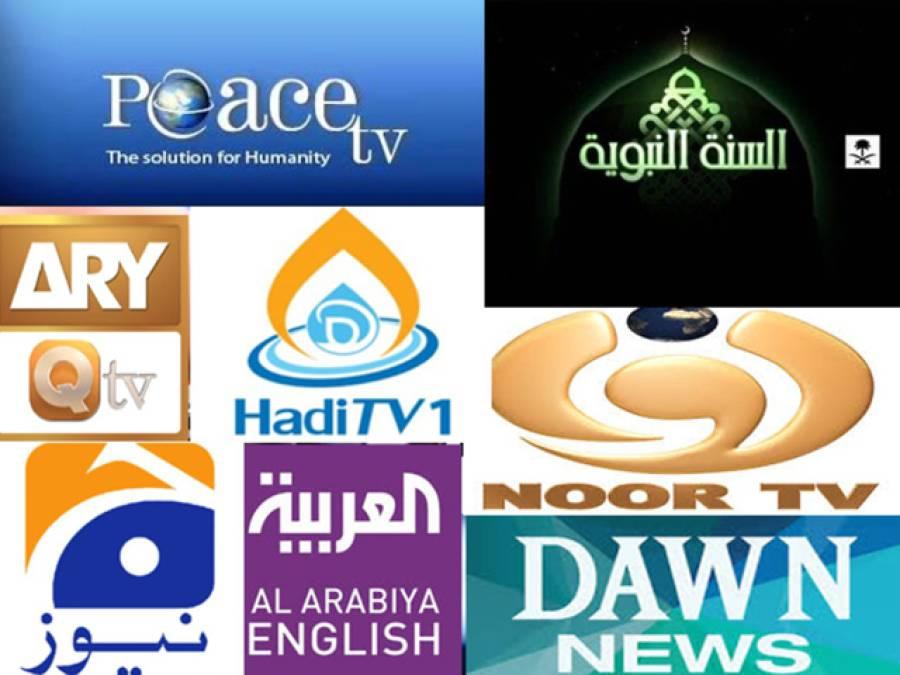 بھارتی بوکھلاہٹ آسمان کی بلندیوں کو چھونے لگی ،مقبوضہ کشمیر میں سوشل میڈیا کے بعد 34 پاکستانی اور سعودی ٹی وی چینلز کی نشریات بند کر دی گئیں