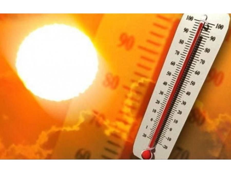 دنیا کاوہ گرم ترین مقام جہاں کوئی جاندار زندہ نہیں رہ سکتا