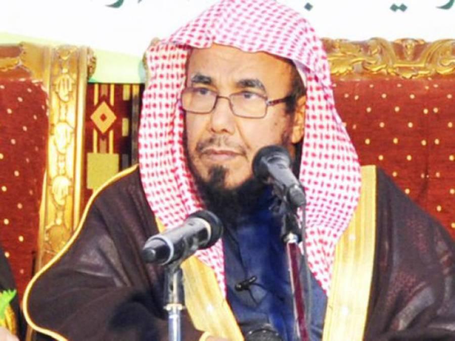 'خبردار! اپنے شوہر کی اس چیز کو ہاتھ بھی نہ لگانا' سعودی مفتی نے سخت فتویٰ دے دیا، خواتین کو وارننگ جاری کردی