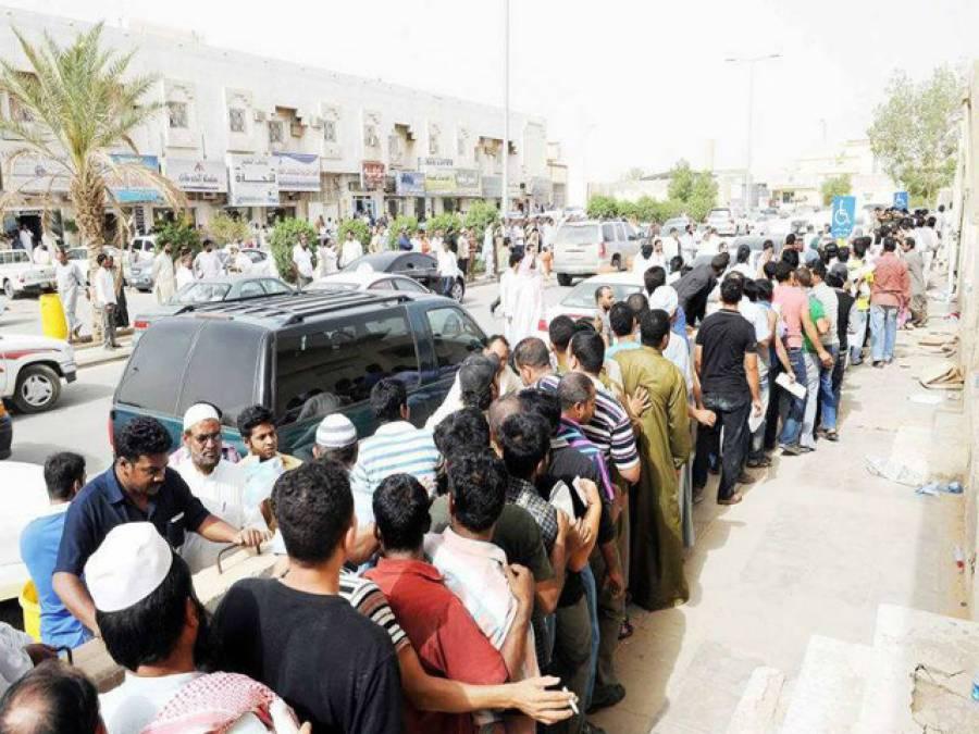 سعودی حکومت نے 70 ہزار غیر ملکیوں کو نوکریوں سے فارغ کرنے کا اعلان کردیا