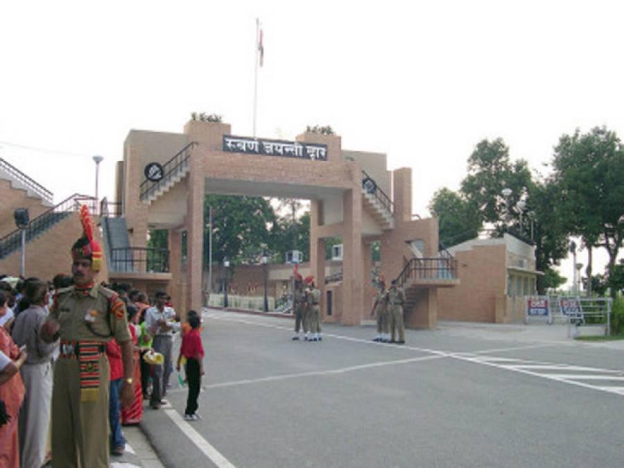 بھارت نے اٹاری واہگہ بارڈر پر فل باڈی سکینر لگانے کا اعلان کردیا