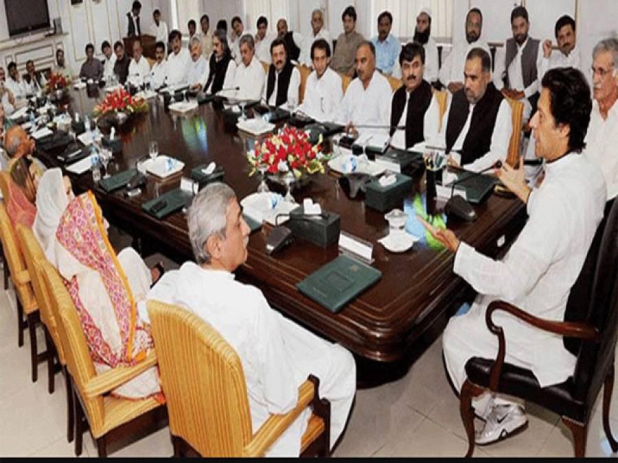 پی ٹی آئی کا وزیراعظم کیخلاف فیصلہ کن تحریک چلانے پر غور،پارٹی رہنماﺅں کی عمران خان کو دھرنا 3 کی تجویز