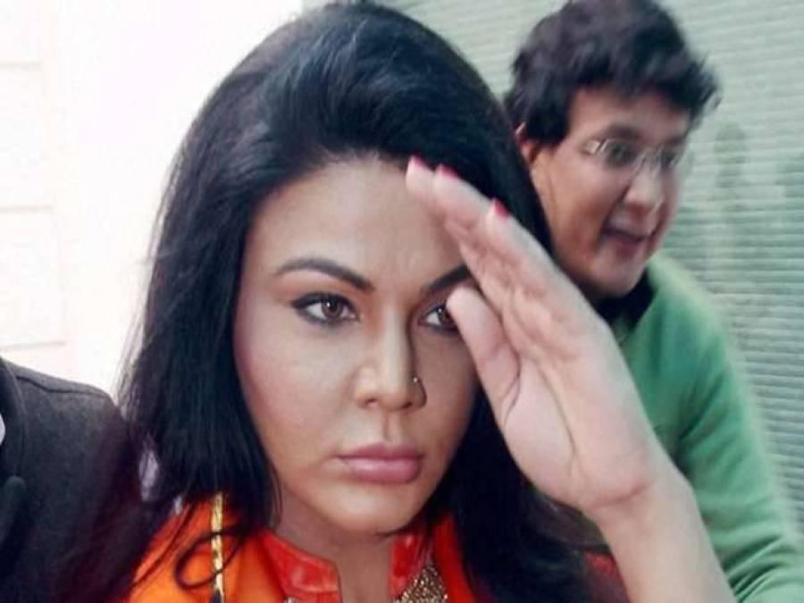 بالی ووڈ اداکارہ راکھی ساونت کے خلاف ایک اور وارنٹ جاری کردیا گیا