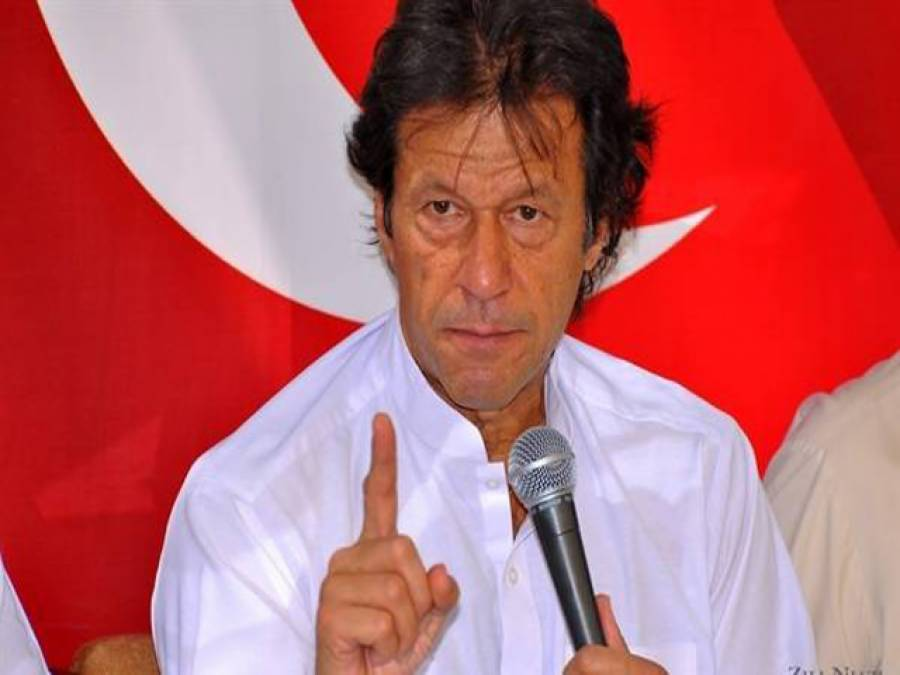 حق اور سچ کا ساتھ دینے سے گھبرانا اخلاقی پستی ہے، عمران خان
