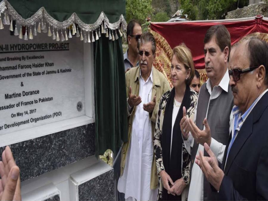 فرانس توانائی اور ماحولیاتی آلودگی کے خاتمے کے لئے پاکستان سے تعاون جاری رکھے گا: ڈورینس مارٹن