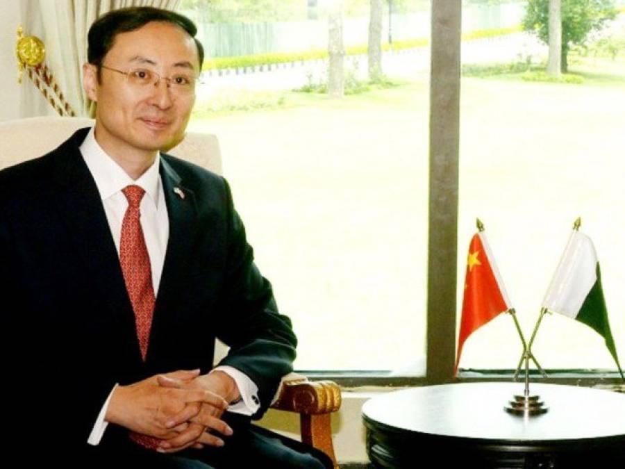 چین پاکستان کے ساتھ مجموعی تعاون کو مزید فروغ دینے کے لئے تیار ہے:چینی سفیر سن وی ڈونگ