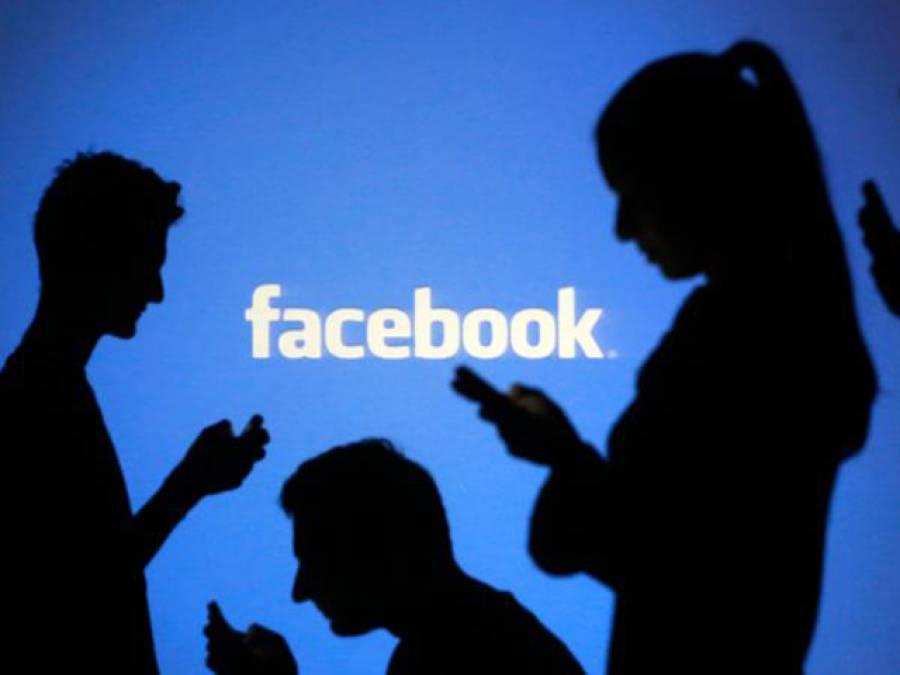 وزیراعظم نے فیس بک استعمال کرنے والے نوجوانوں کو بڑی آفر دے دی، شاندار اعلان کر دیا