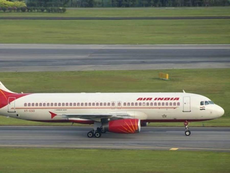 بھارتی ایئر لائین کا مسافر بردار جہاز حاد ثہ سے بال بال بچ گیا