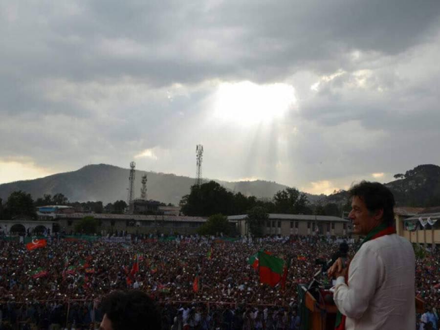 پاکستان میں سالانہ 10ارب ڈالر کی منی لانڈرنگ ہوتی ہے ، وزیر اعظم کو جیل بھیجنے تک چین سے نہیں بیٹھوں گا، ڈان لیکس رپورٹ لیک کر کے پاک فوج کی توہین کی گئی: عمران خان