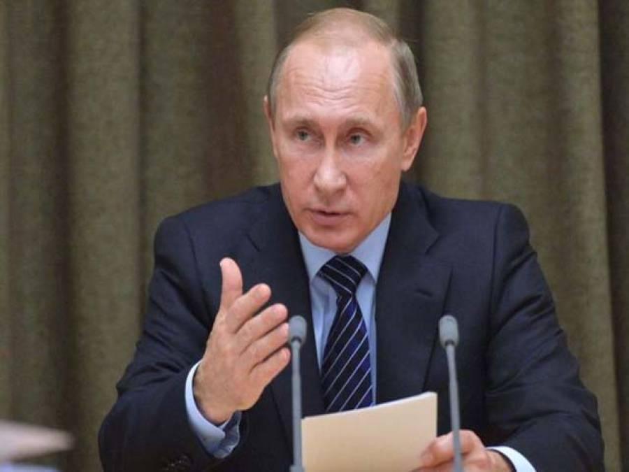 چین کا پیش کردہ بیلٹ وروڈ منصوبہ انتہائی بروقت او ر خوش کن ہے :روسی صدر