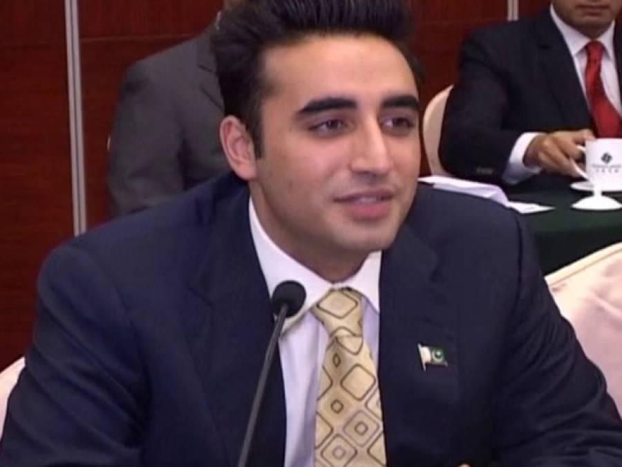 پیپلزپارٹی عوام کی نمائندہ جماعت ،عام انتخابات میں ملک بھرکی طرح بلوچستان میں بھی کلین سویپ کریں گے :بلاول بھٹو زرداری