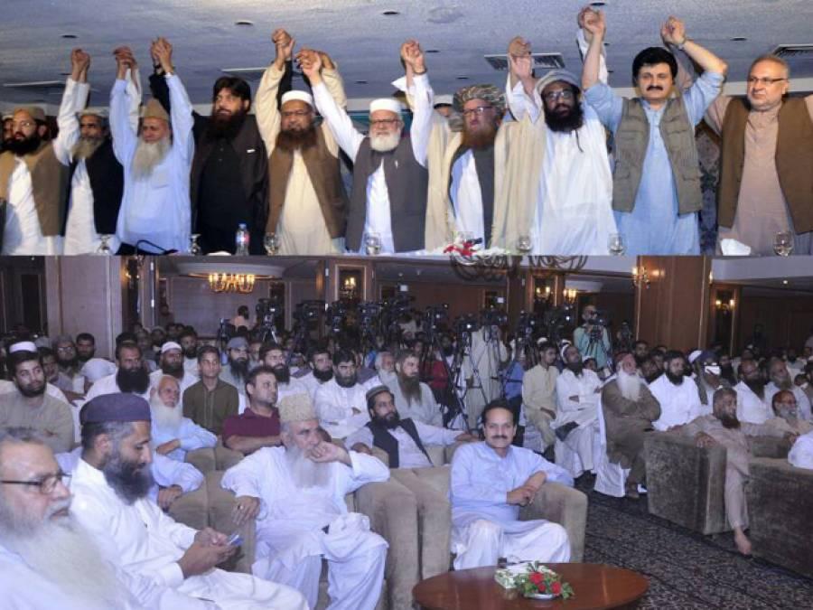 بھارت سے دوستی اور بیک چینل ڈپلومیسی کے ذریعہ آزادی کی تحریک میں خنجر گھونپا جارہا ہے،حافظ سعید کی نظر بندی کا مسئلہ عوامی عدالت میں لے جائیں گے:دفاع پاکستان کونسل