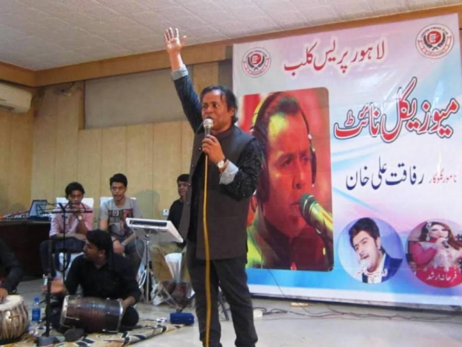 پریس کلب میں ''میوزیکل نائٹ '' کا اہتمام ،معروف گلو کار رفاقت علی خان نے آواز کا جادو جگایا ،کلب ممبران اور فیملیز کی بھر پور شرکت