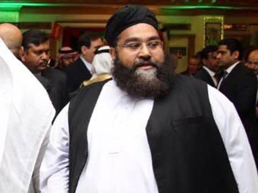 داعش جیسے فتنوں کے مقابلے کیلئے امت مسلمہ کو متحد ہونا ہو گا ، دہشت گردی کو اسلام سے منسوب کرنے والے مسلمانوں کے حقیقی دشمن ہیں: طاہر اشرفی