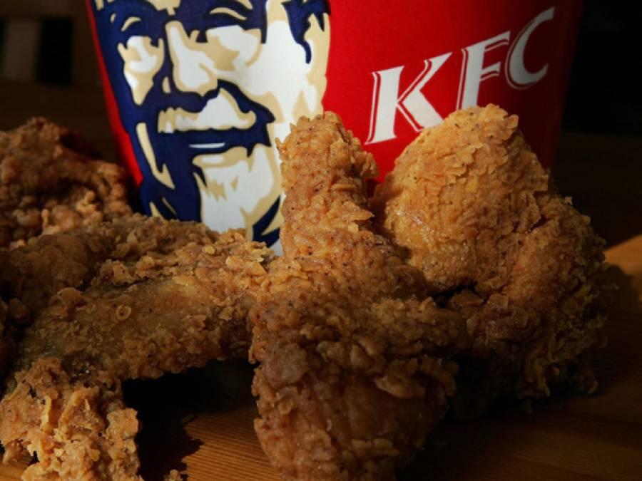 77برس بعد KFC بنانے کی اصلی ترکیب پہلی مرتبہ منظر عام پر آگئی