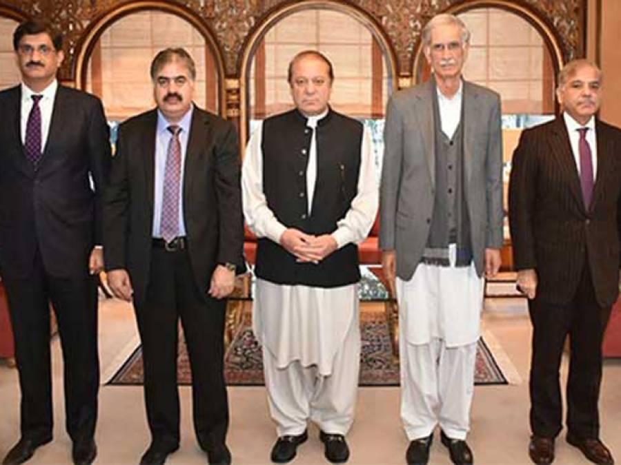 قومی اقتصادی کونسل نے ترقیاتی بجٹ کی منظوری دیدی ،ملکی ترقی کے معاملے پر سیاست نہیں ،سب کو ایک ہونا چاہئے:وزیر اعظم محمد نواز شریف