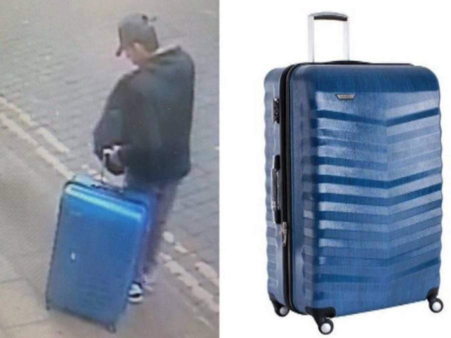 مانچسٹر دھماکے میں ملوث مبینہ حملہ آور سلمان عبیدی کی نیلے رنگ کے بیگ کے ساتھ نئی تصویر جاری