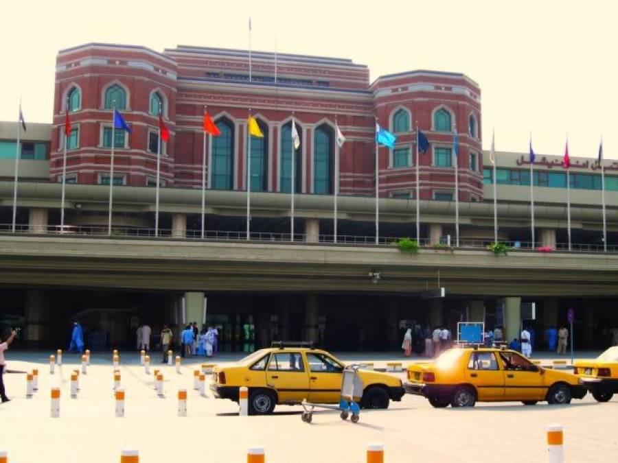 لاہورہائیکورٹ نے علامہ اقبال انٹرنیشنل ایئرپورٹ کی نجکاری روکنے کا حکم امتناع جاری کردیا