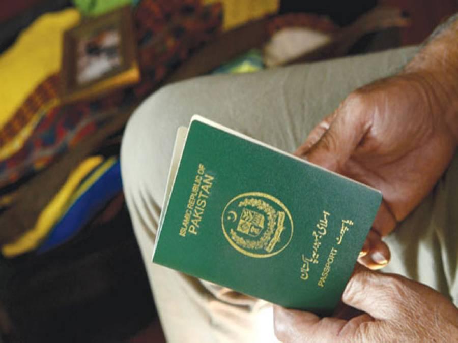 امریکہ نے پاکستانیوں کیلئے ویزوں کے اجراءمیں کمی،بھارتیوں کیلئے اضافہ کردیا