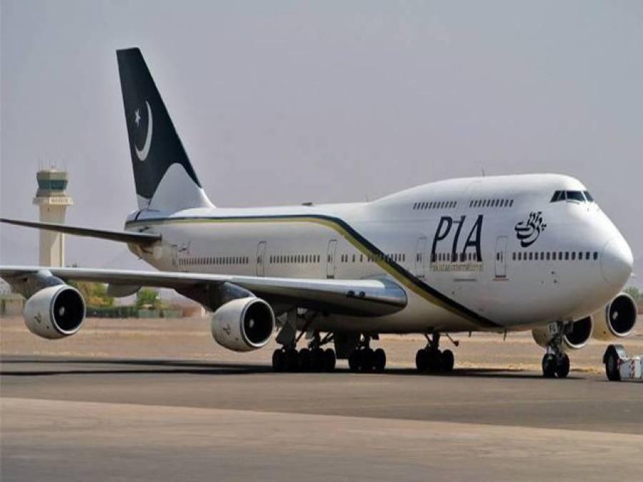 پی آئی اے کی لندن جانیوالی پرواز سے 3 مسافر غائب ہوگئے