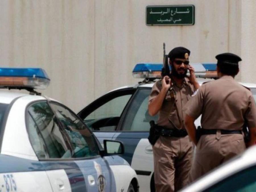 سعودی عرب میں دھماکا ، 2پولیس اہلکار زخمی