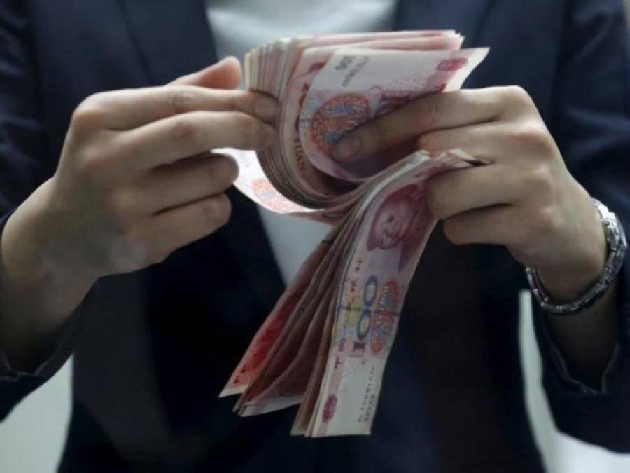حکومت نے چین سے 100 ارب روپے قرض لینے کا فیصلہ کرلیا، اس رقم سے کیا کام کیا جائے گا؟ جان کر پاکستانیوں کے واقعی ہوش اُڑ جائیں گے