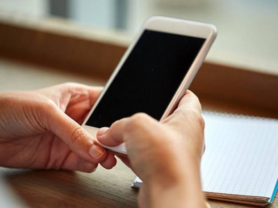 اگر آپ موبائل فون بہت زیادہ استعمال کرتے ہیں تو کہیں آپ بھی اس خطرناک بیماری میں مبتلا نہیں ہو گئے؟ ابھی اپنے ہاتھ کا انگوٹھا چیک کریں کہ اس پر۔۔۔