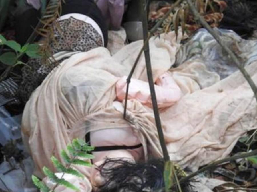گاﺅں کے قریب جنگل میں پڑی نوجوان لڑکی کی لاش، گاﺅں والوں نے دیکھی تو ہر طرف خوف پھیل گیا، فوری پولیس کو بلالیا گیا لیکن دراصل یہ کیا چیز تھی؟ آکر پولیس والوں نے دیکھا تو ان سب کے چہرے شرم سے لال ہوگئے کیونکہ۔۔۔