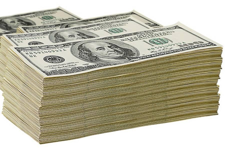 ڈالر 10 پیسے مہنگا ہو کر 106 روپے 45 پیسے کا ہوگیا